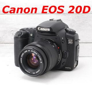 キヤノン(Canon)の❤️バッテリー2個付き❤️すぐ使える❤️Canon EOS 20D(デジタル一眼)