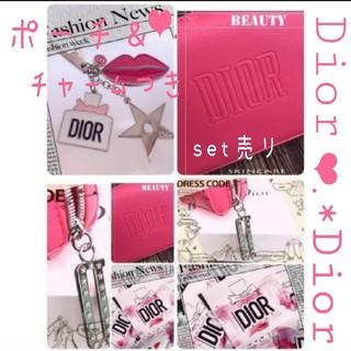 クリスチャンディオール(Christian Dior)の.*新品桃ポーチ*ムニエット&char❤︎3set売リお買い得品👑💖✨(ポーチ)