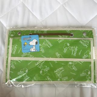 SNOOPY - 新品・未開封 スヌーピー 3WAYマルチポケット