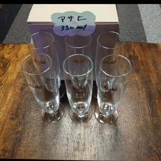 アサヒ(アサヒ)のアサヒビールグラス350ml 6個(アルコールグッズ)