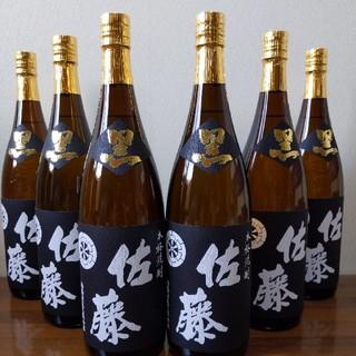 佐藤 黒麹 1800ml  6本セット(焼酎)