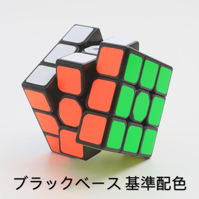 ルービックキューブ 競技用 立体パズル キッズ/ベビー/マタニティのおもちゃ(知育玩具)の商品写真
