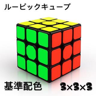 ルービックキューブ 競技用 立体パズル