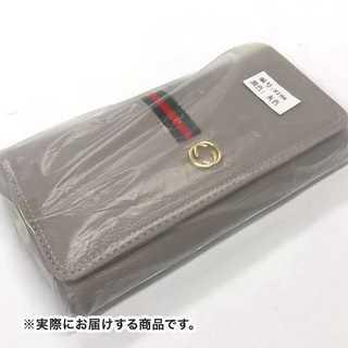 メンズレディース兼用 トリコロール 長財布 グレー ジェンダーフリー(長財布)