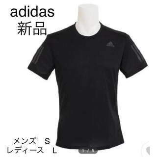 アディダス(adidas)のアディダス クライマクール ランニング Tシャツ 新品(ウェア)