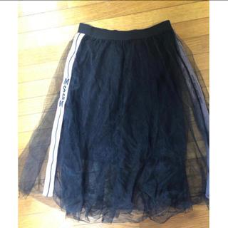MSGM - MSGM チュール スカート