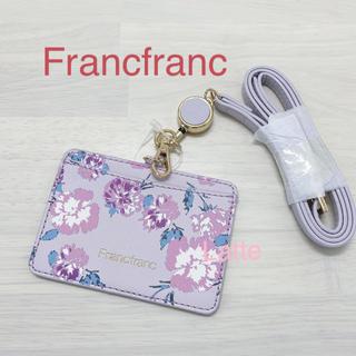 フランフラン(Francfranc)のフランフラン アドラブル IDホルダー 花柄 グレー(パスケース/IDカードホルダー)