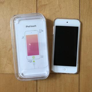 iPod touch 32GB ゴールド 第7世代 本体 カバー フィルム