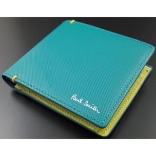 ポールスミス(Paul Smith)の1点限り☆新品箱付 ポールスミス 人気カラーコンビ 折り財布 スカイ (折り財布)