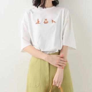 MAISON KITSUNE' - 【XSサイズ・新品・未使用】MAISON KITSUNE ヨガ Tシャツ