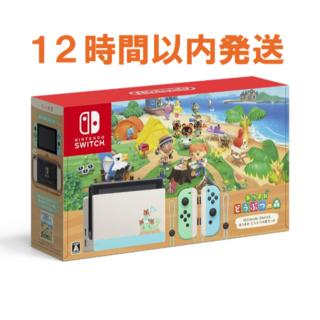 Nintendo Switch - 【新品未開封】Nintendo Switch あつまれ どうぶつの森セット本体: