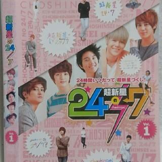 【中古/DVD】DR014/レンタル落ち/超新星の24/7 Vol.1(TVドラマ)