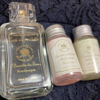 ボーテデュサエ ナチュラルパフュームドオードトワレ(香水(女性用))