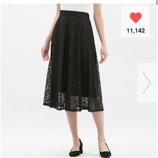 ジーユー(GU)のレーススカート(ひざ丈スカート)