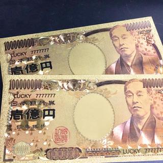 ★数量限定★壱億円札★2枚set★(長財布)