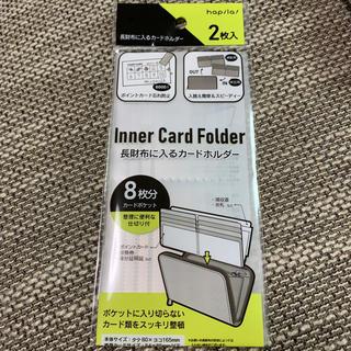 長財布カードホルダー キャンドゥ(長財布)