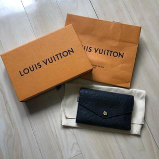 ルイヴィトン(LOUIS VUITTON)のルイヴィトン アンプラントキャリーズコンパクト(折り財布)