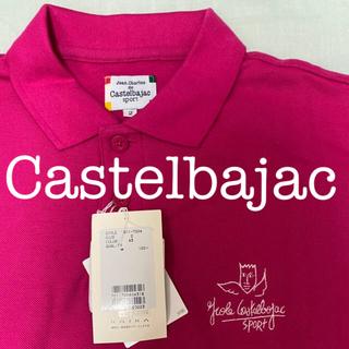 カステルバジャック(CASTELBAJAC)の新品未使用 カステルバジャック 半袖 ポロシャツ サイズ2(ポロシャツ)