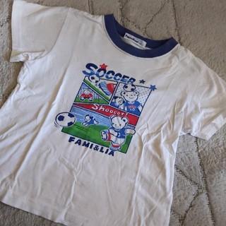 familiar - familiar半袖Tシャツ
