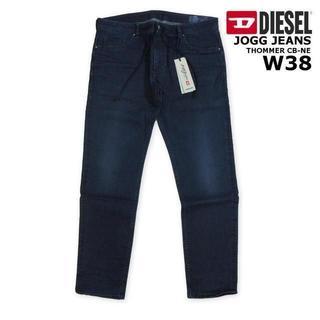 新品 ディーゼル 大きいサイズ ジョグジーンズ スウェットデニム W38(デニム/ジーンズ)