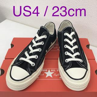 CONVERSE - 57【新品未使用】ct70 黒 23cm ベトナム製 cm表記