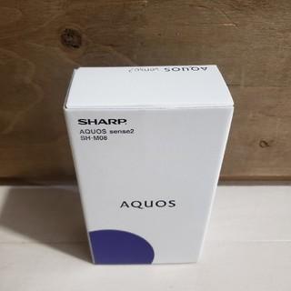 シャープ(SHARP)のSHARP AQUOS sense2 SH-M08 simフリー新品未使用(スマートフォン本体)