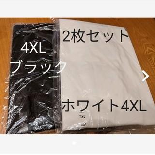 UNIQLO - 【4XL 2枚セット】【新品タグ付】ユニクロ エアリズムUVカットクルーネックT