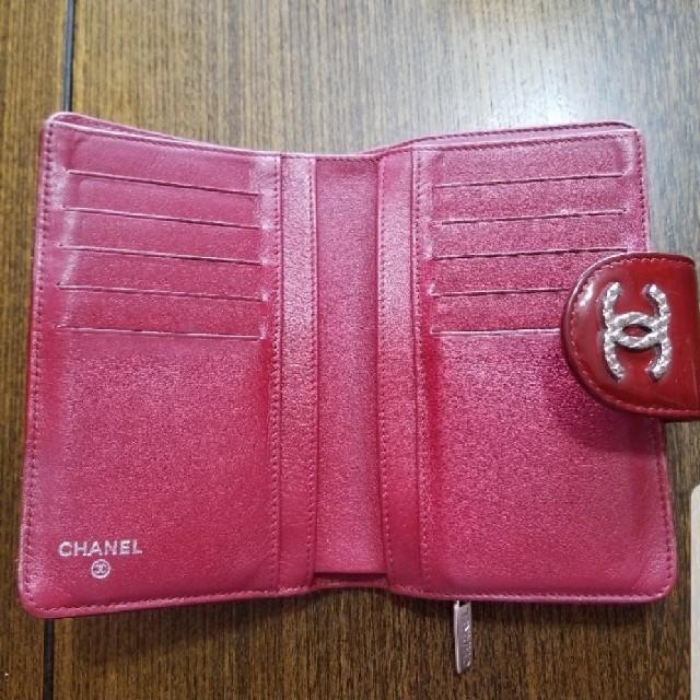 CHANEL(シャネル)のCHANEL 財布 レディースのファッション小物(財布)の商品写真