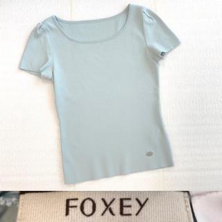 フォクシー(FOXEY)の数回着用のみ クリーニング済 DM掲載品♡洗えるジェリービーンセーター 40(ニット/セーター)