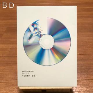 Johnny's - 嵐 LIVE  TOUR   untitled   ブルーレイ   初回限定盤