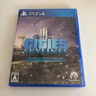 プレイステーション4(PlayStation4)の新品 PS4 CITIES スカイライン(家庭用ゲームソフト)