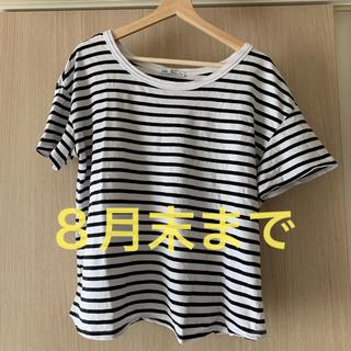 ザラ(ZARA)のZARA ボーダー 半袖Tシャツ(Tシャツ(半袖/袖なし))