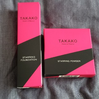 TAKAKO スターリングファンデーション&スターリングパウダー(ファンデーション)