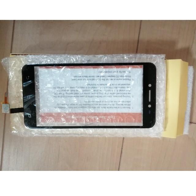 ASUS(エイスース)の携帯電話のタッチパネル Asus ZenFone Live ZB501KL X0 スマホ/家電/カメラのスマホアクセサリー(その他)の商品写真
