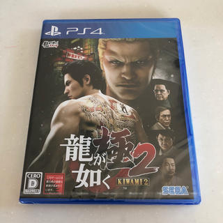 プレイステーション4(PlayStation4)の新品 PS4 龍が如く極2 (家庭用ゲームソフト)
