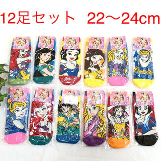 ディズニー(Disney)のプリンセスいっぱいセット!キュートかわいい♡お姫様靴下12足セット(靴下/タイツ)