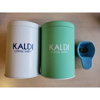 カルディ(KALDI)のカルディ キャニスター スプーン 3点セット 新品未使用(容器)