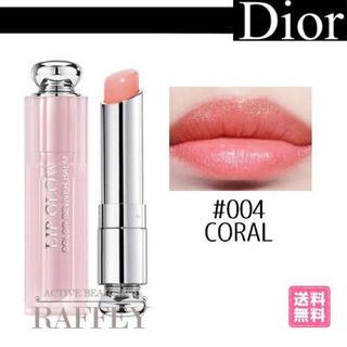 Dior - Dior アディクトリップグロウ コーラル