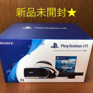プレイステーションヴィーアール(PlayStation VR)のPlayStation VR WORLDS 同梱版(その他)