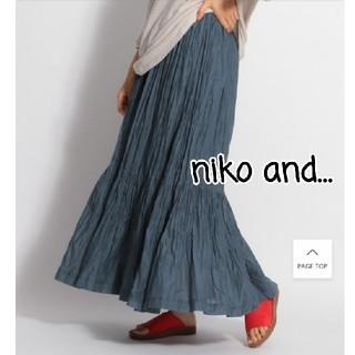 niko and... - 美品⭐ニコアンド nikoand… コットンマキシスカート