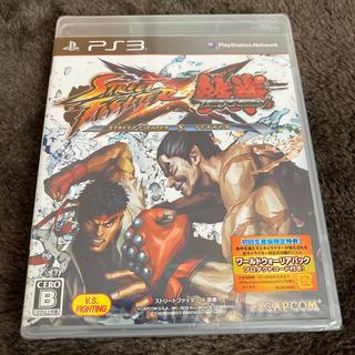 ストリートファイター X(クロス) 鉄拳 PS3(家庭用ゲームソフト)