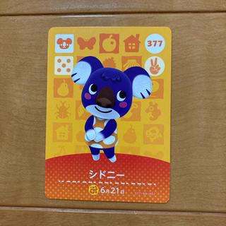 Nintendo Switch - どうぶつの森 アミーボカード amiiboカード amiibo シドニー