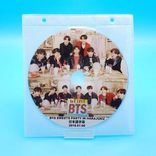 防弾少年団(BTS) - 大人気♥️BTS 防弾少年団♥️WE LOVE 2018.07.06 DVD1枚