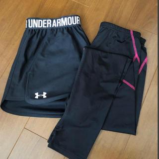 UNDER ARMOUR - 美品☆スポーツウェア レディース
