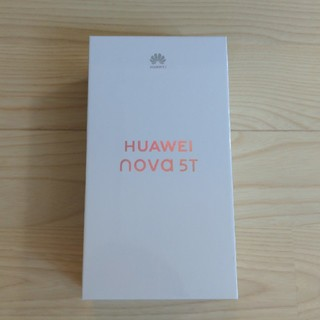 HUAWEI nova 5T パープル 国内版新品未開封SIMフリー 128GB