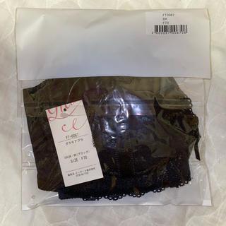 Wacoal - グラモア ブラジャー 自胸 F70   ブラック  グラモアブラ