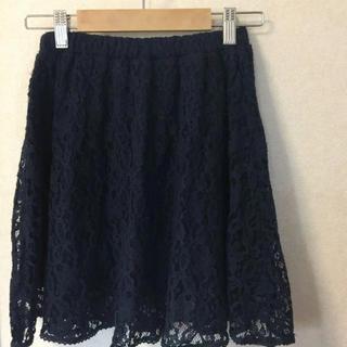 イングファースト(INGNI First)のイングファースト 140 スカート(スカート)