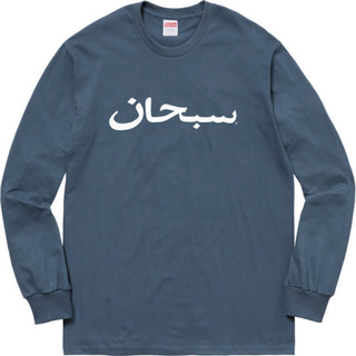 Supreme - supreme 17aw arabic logo L/S tee