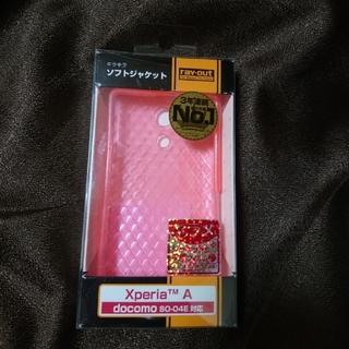 エヌティティドコモ(NTTdocomo)のdocomo XPERIA SO-04E キラキラソフトカバー、保護フィルム(Androidケース)