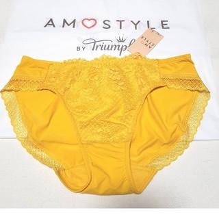 AMO'S STYLE - トリンプAMO'S STYLE シグネチャーレースレギュラーショーツM オレンジ